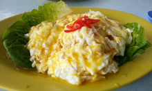 Hainanese Egg with Preserved Pickles